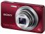 Sony Cyber-shot DSC-W690/B