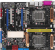Asus L1 Motherboard Séries